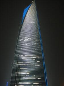 eines von unzähligen Hochhäusern in Shanghai