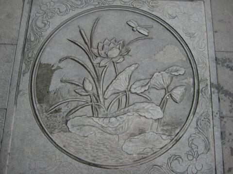 Bodenplatte mit Lotus im Yu Garden, Yuyan, Shanghai