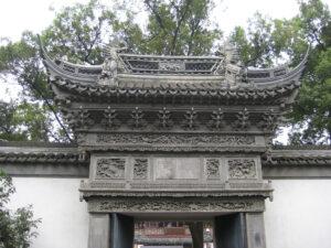 Prächtiges Eingangstor, Yu Yuan, Yu Garden in Shanghai