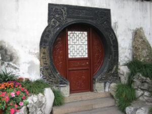 Mondtor im Yu Garden, Shanghai